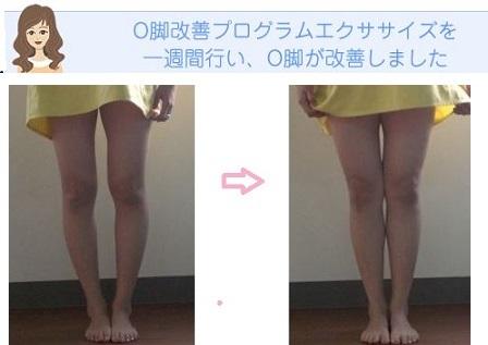 okyaku08.JPG