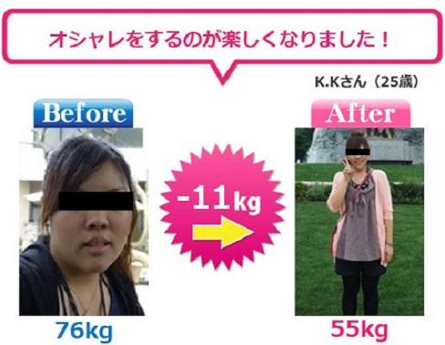 diet017.JPG